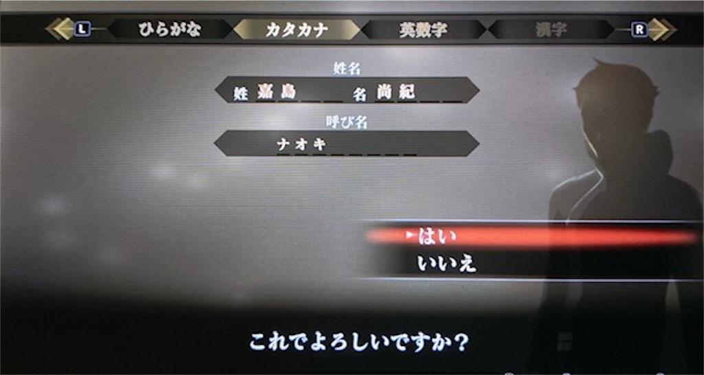 f:id:akirapuch:20201105083144j:image