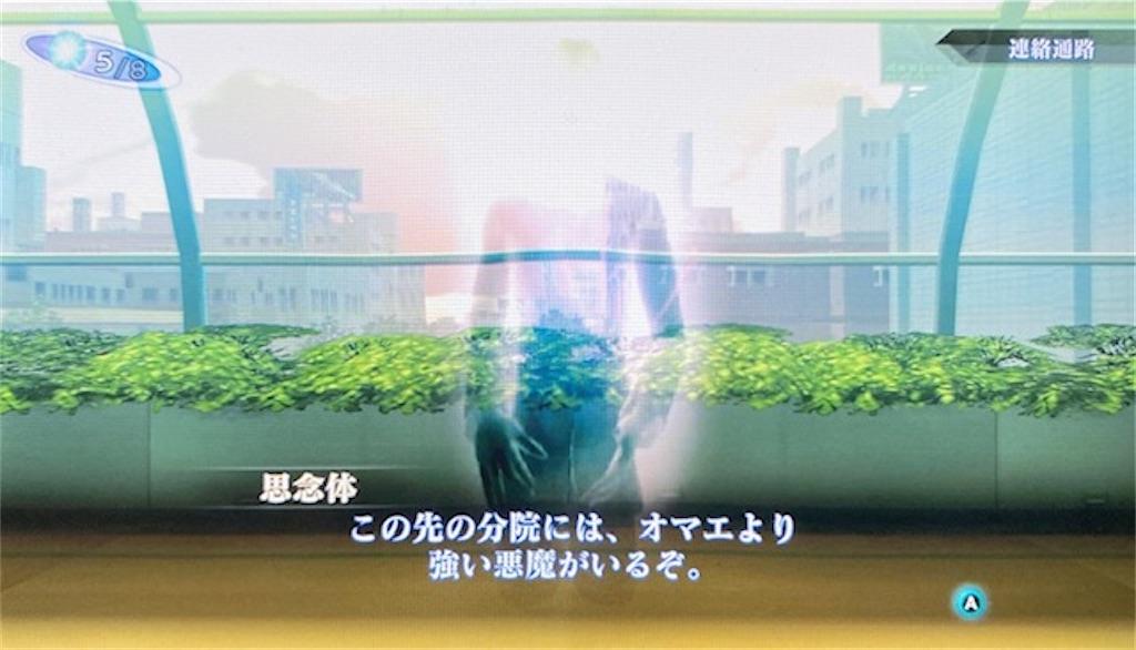 f:id:akirapuch:20201107081848j:image
