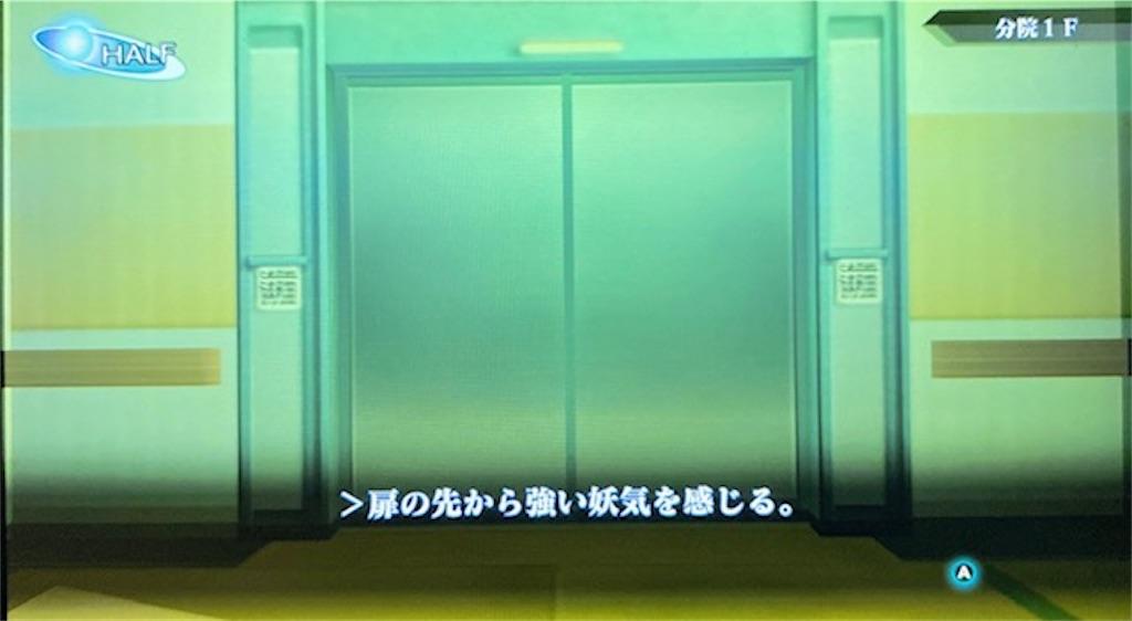 f:id:akirapuch:20201107082104j:image