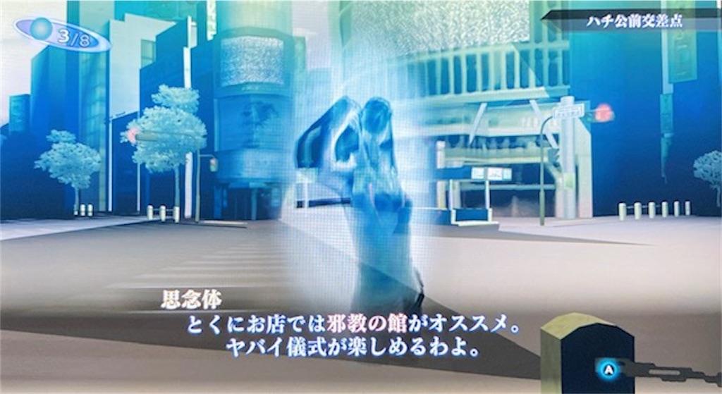 f:id:akirapuch:20201108114841j:image