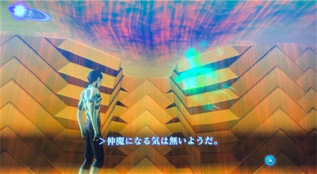 f:id:akirapuch:20201111081605j:image