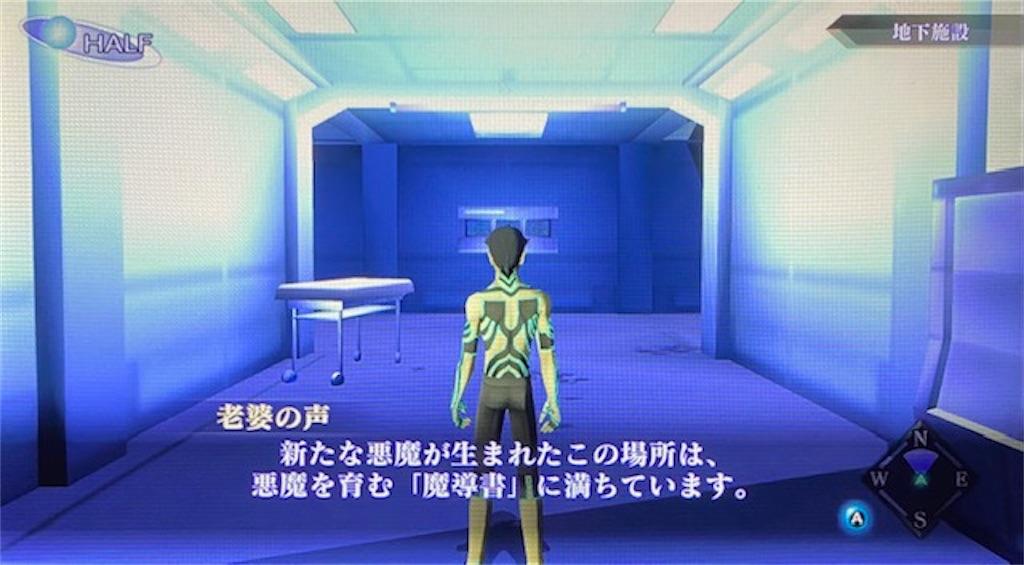 f:id:akirapuch:20201113081936j:image