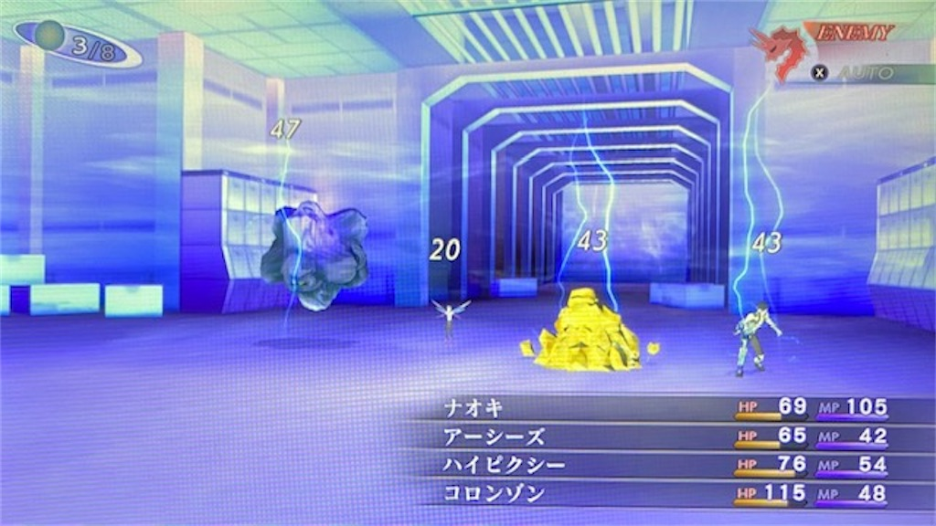 f:id:akirapuch:20201113082024j:image
