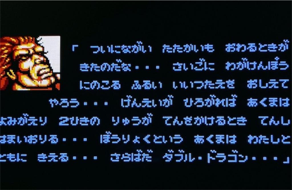 f:id:akirapuch:20201115084400j:image