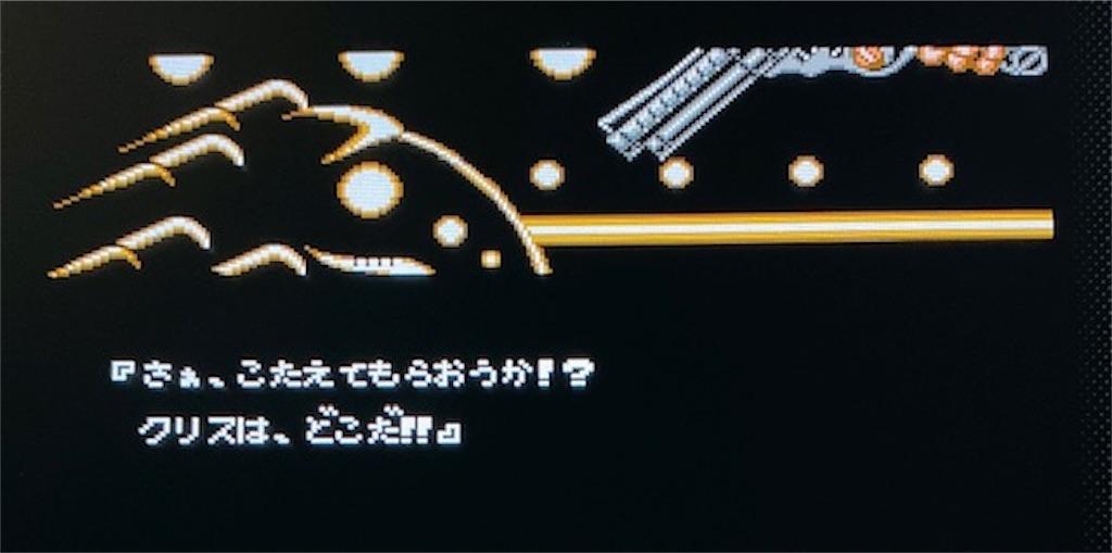 f:id:akirapuch:20201122084318j:image
