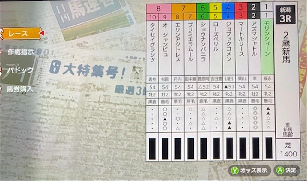 f:id:akirapuch:20201222082734j:image