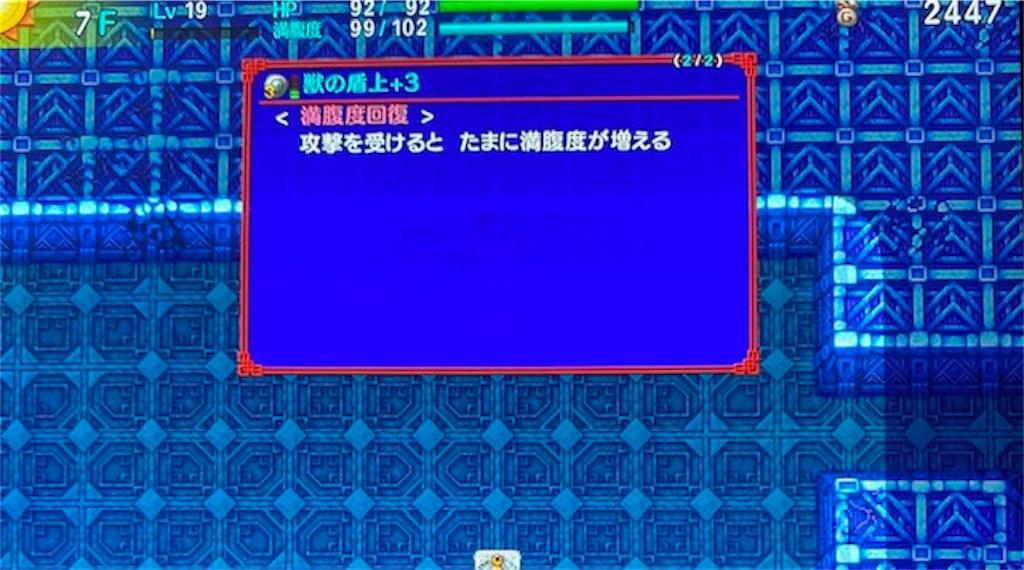 f:id:akirapuch:20210105082406j:image