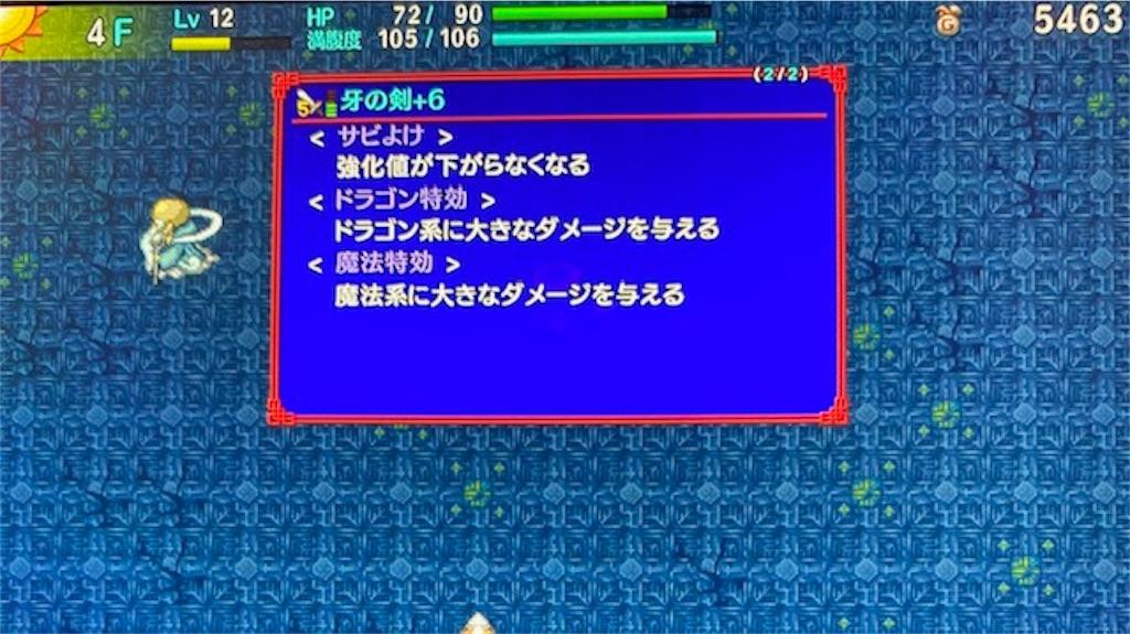 f:id:akirapuch:20210112083014j:image