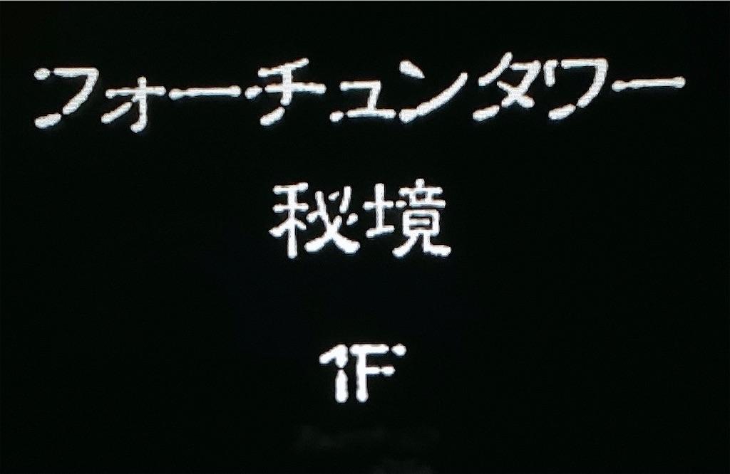 f:id:akirapuch:20210112083144j:image
