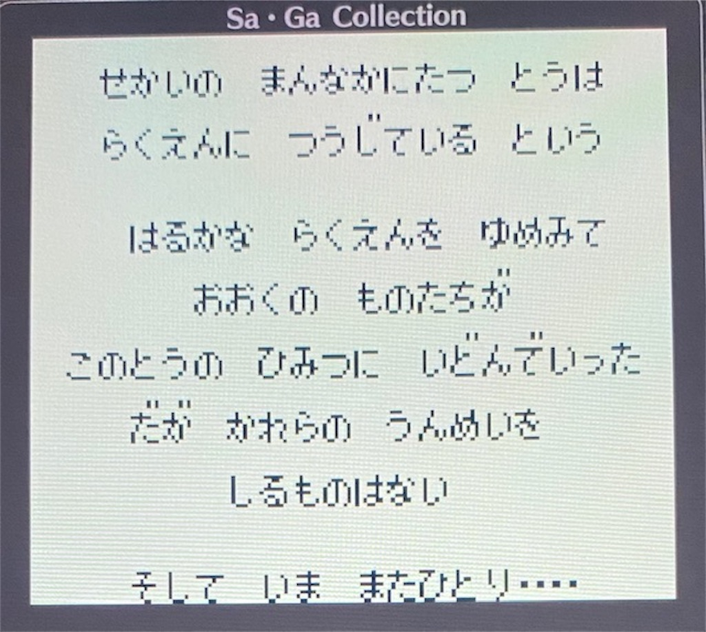 f:id:akirapuch:20210112104301j:image