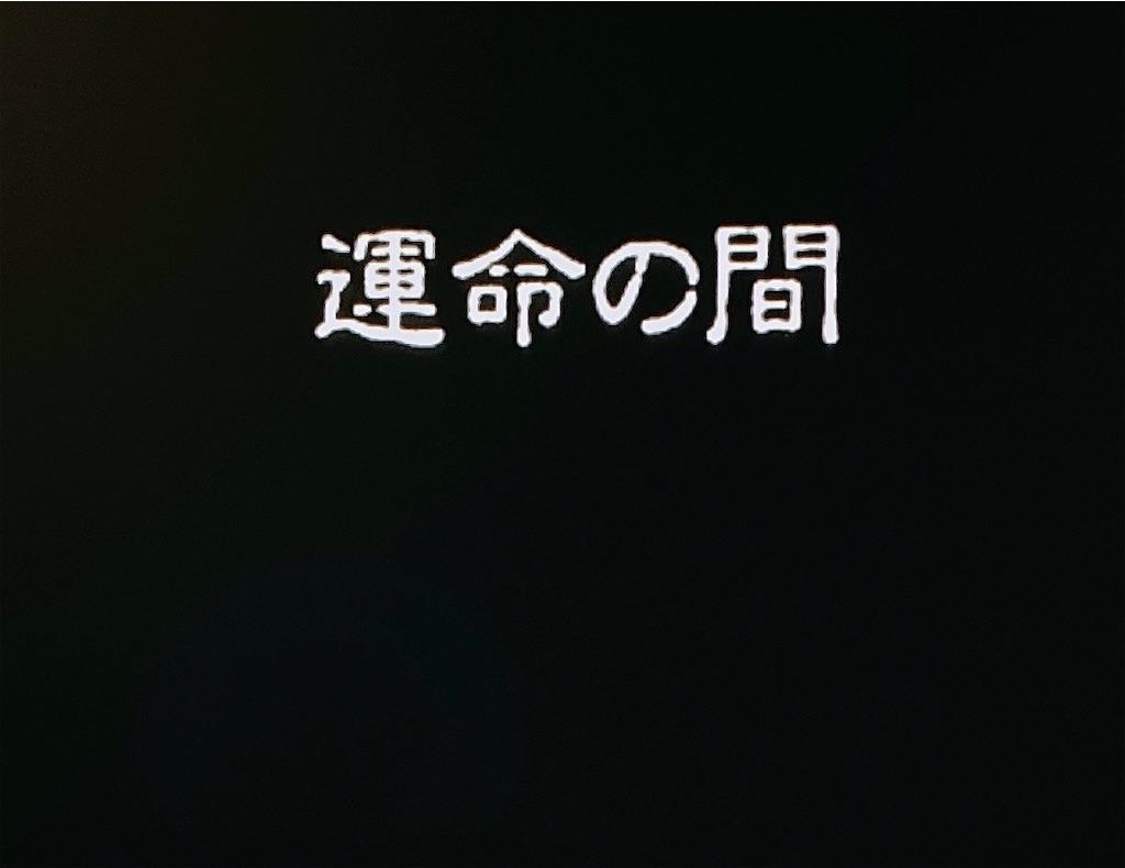 f:id:akirapuch:20210113082730j:image
