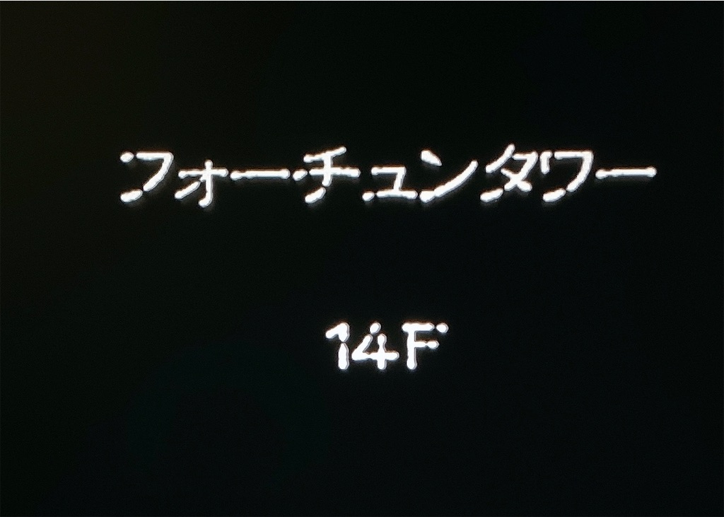 f:id:akirapuch:20210113082748j:image