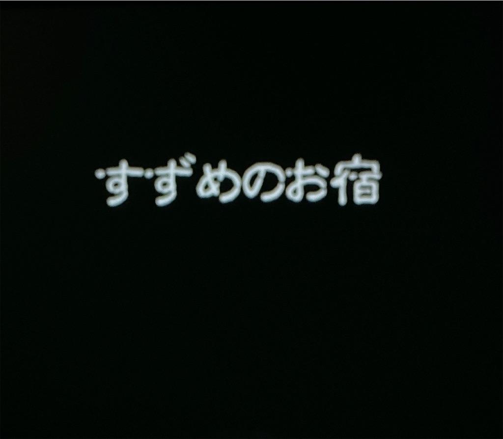 f:id:akirapuch:20210113082812j:image