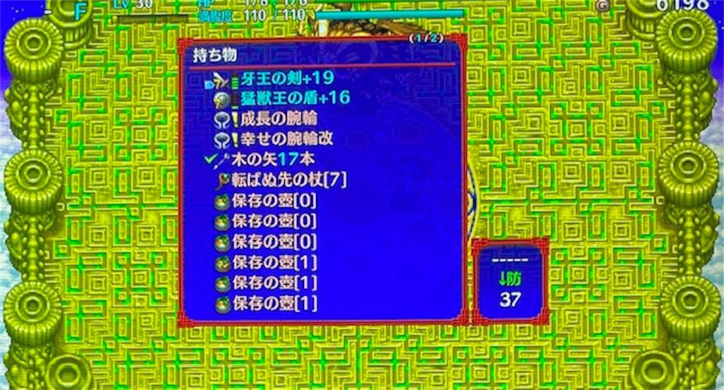 f:id:akirapuch:20210119084353j:image