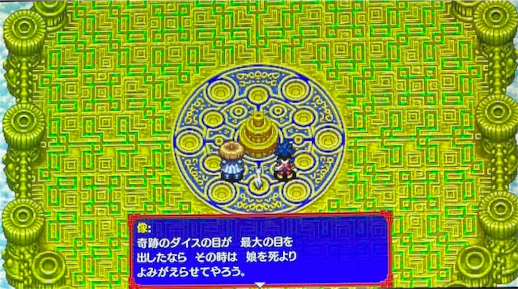 f:id:akirapuch:20210119084450j:image