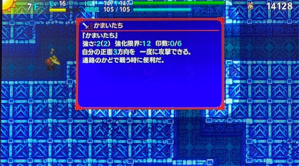 f:id:akirapuch:20210123084546j:image