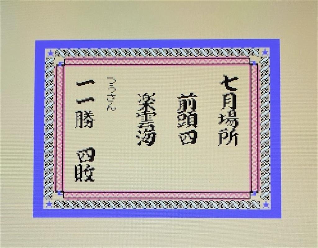 f:id:akirapuch:20210124082857j:image