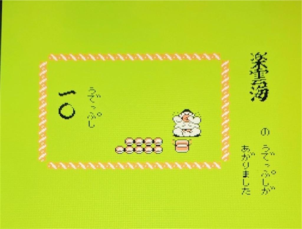 f:id:akirapuch:20210124082904j:image