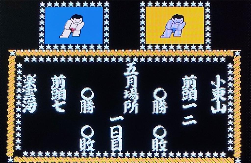 f:id:akirapuch:20210124082911j:image