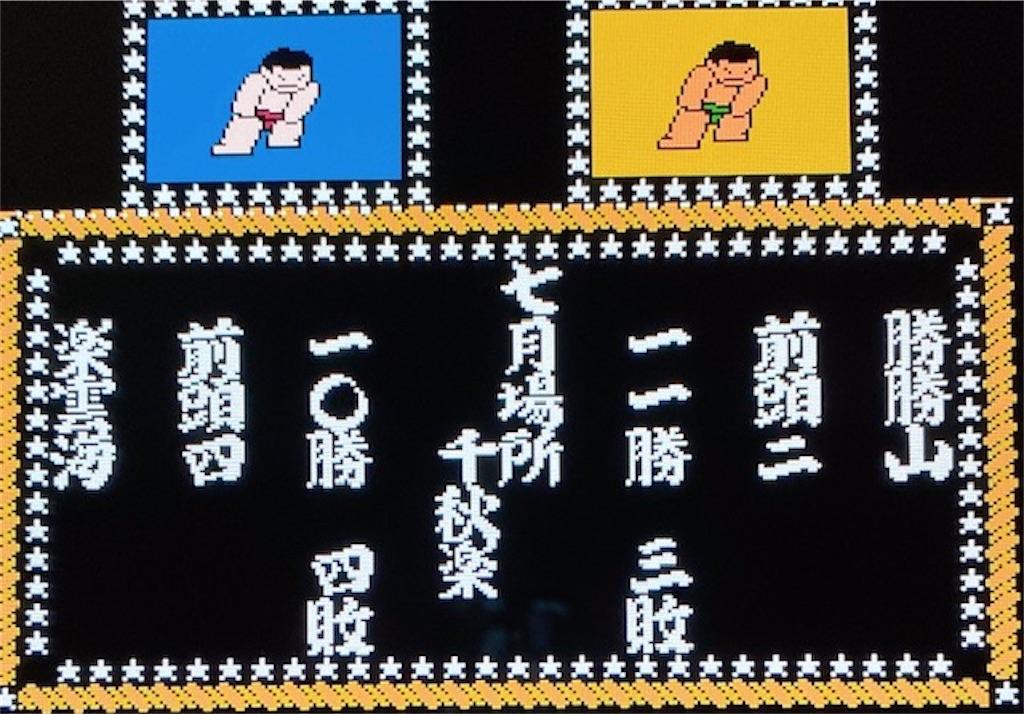 f:id:akirapuch:20210124082915j:image