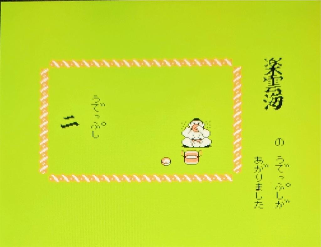 f:id:akirapuch:20210124082921j:image