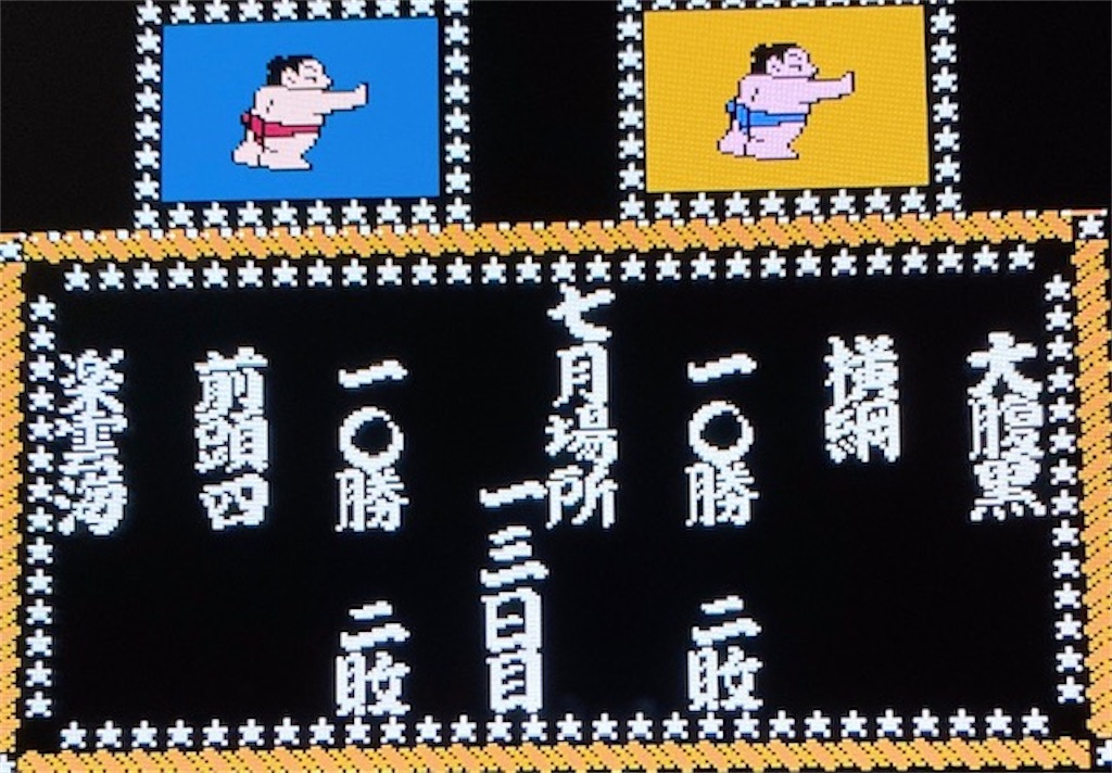 f:id:akirapuch:20210124082931j:image