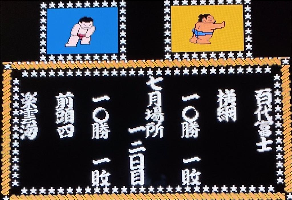 f:id:akirapuch:20210124082934j:image