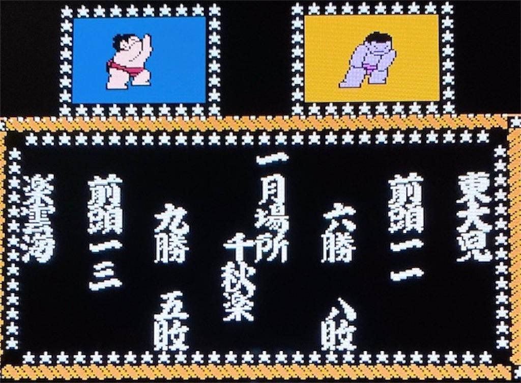 f:id:akirapuch:20210124083003j:image