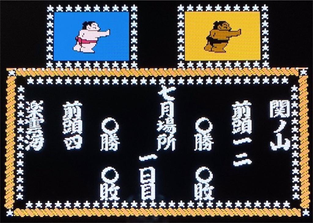 f:id:akirapuch:20210124083007j:image