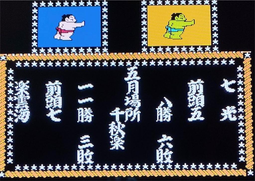 f:id:akirapuch:20210124083019j:image