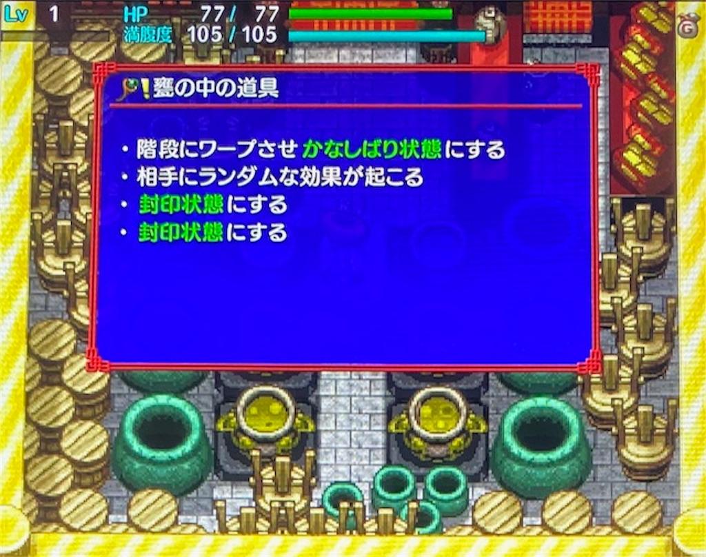 f:id:akirapuch:20210126083025j:image