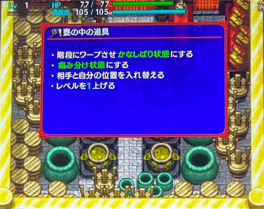 f:id:akirapuch:20210126083053j:image