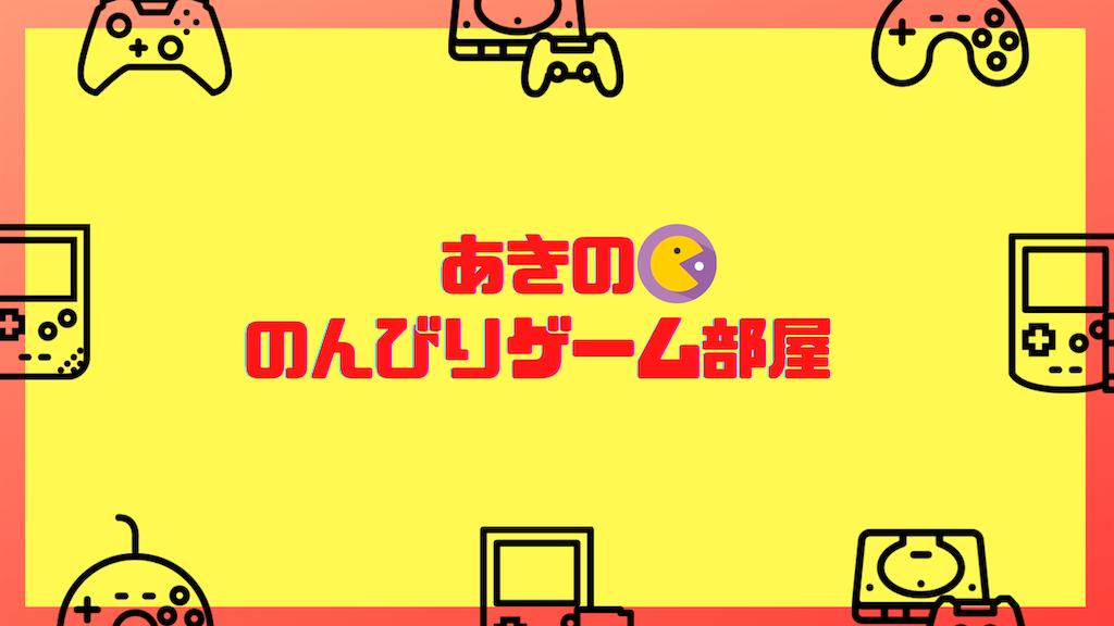 f:id:akirapuch:20210126161114p:image