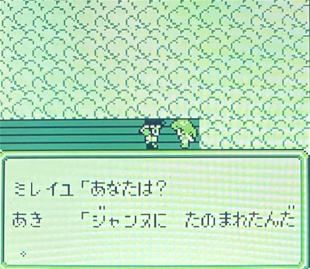f:id:akirapuch:20210127082622j:image