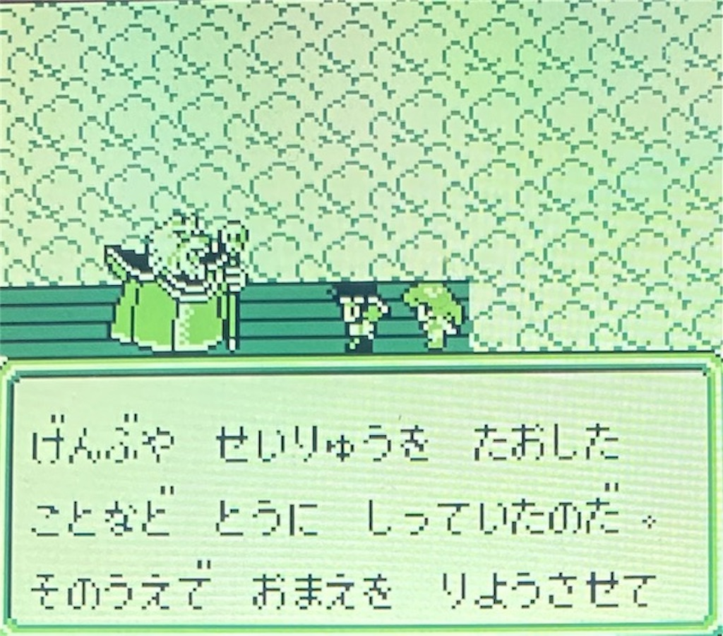 f:id:akirapuch:20210127082735j:image