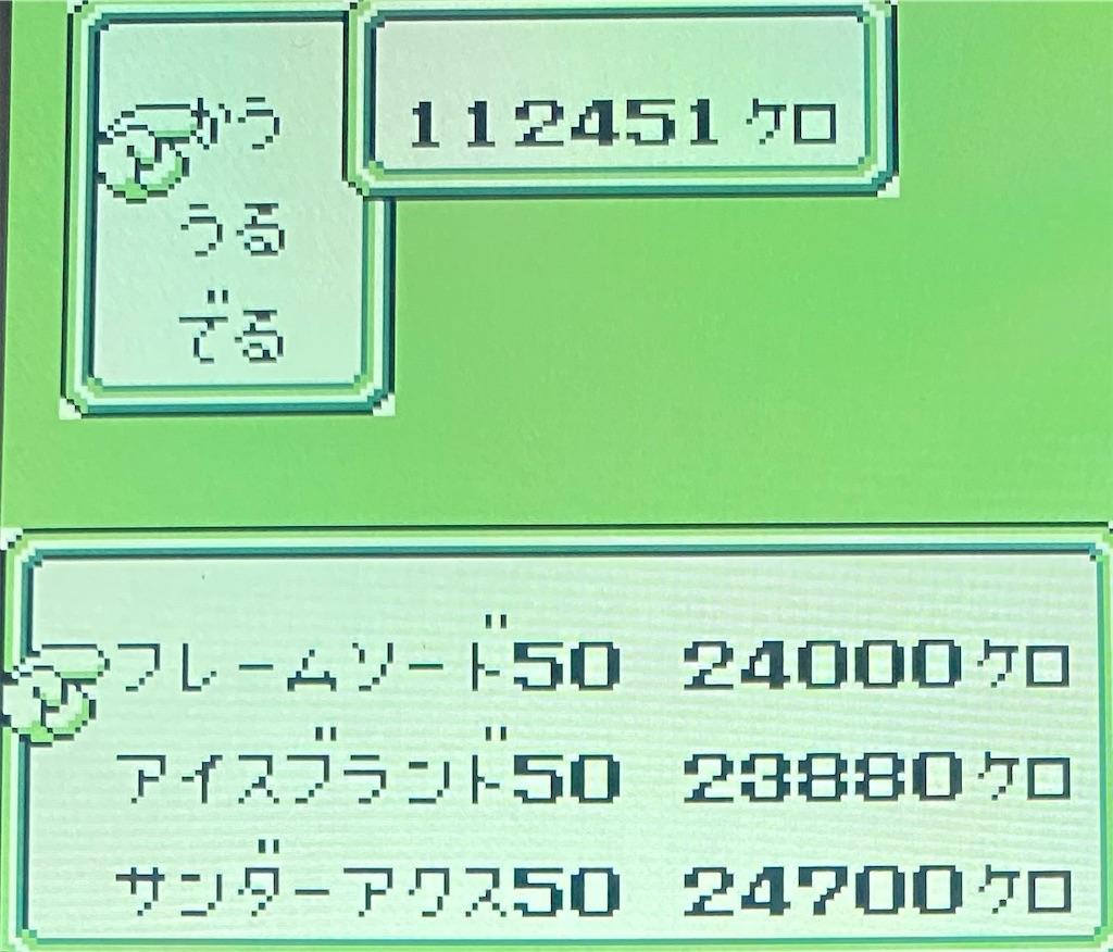 f:id:akirapuch:20210127172938j:image