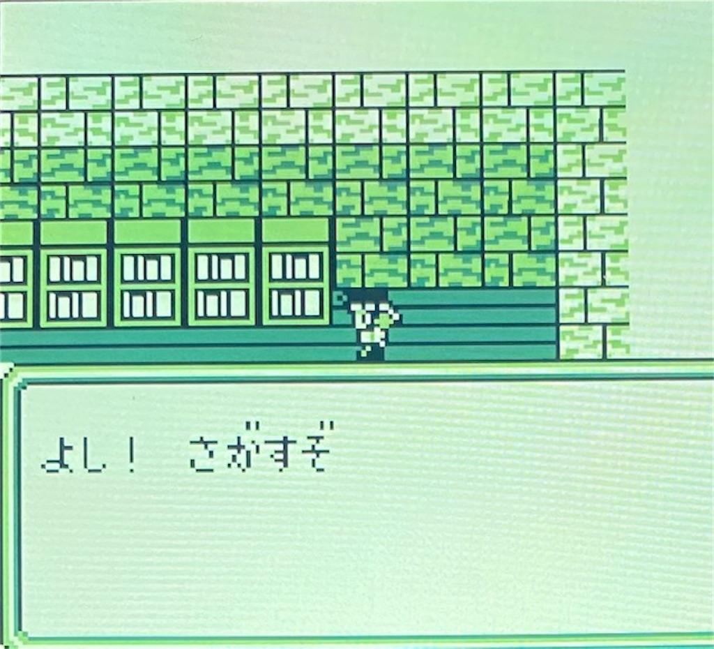 f:id:akirapuch:20210127173127j:image