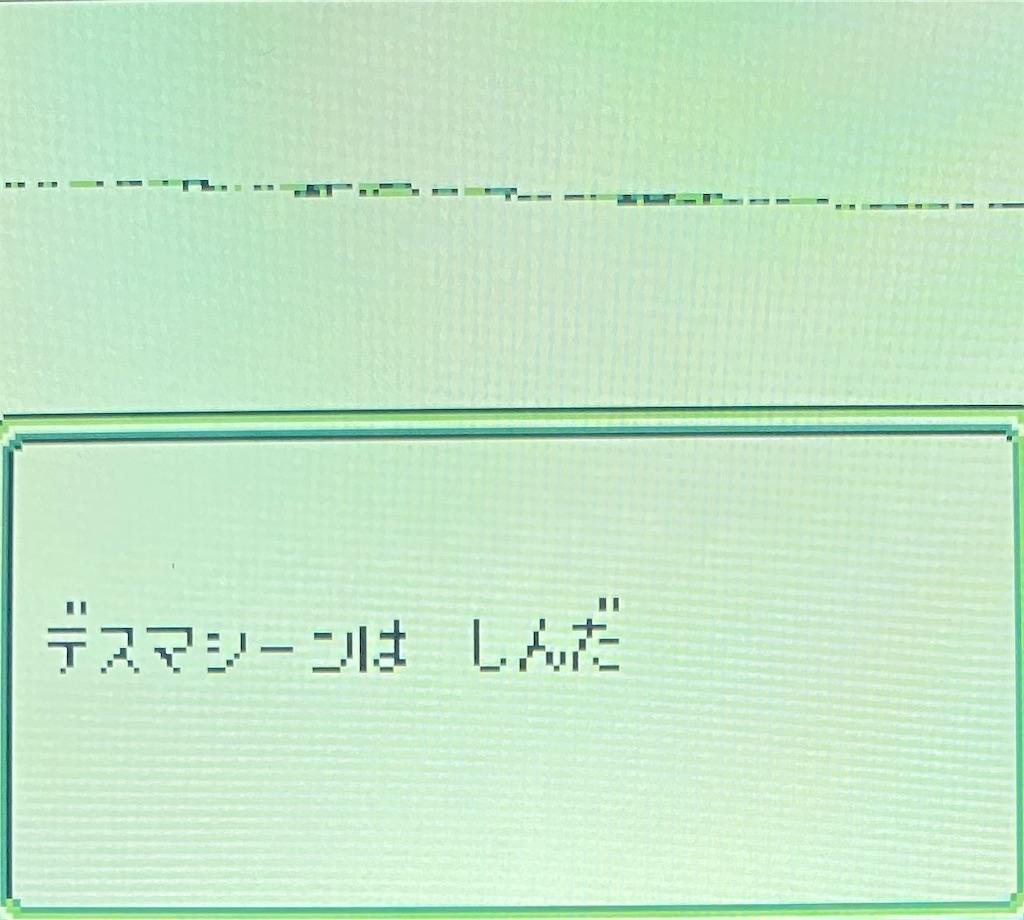 f:id:akirapuch:20210127175321j:image
