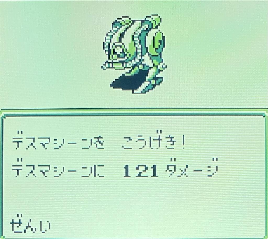 f:id:akirapuch:20210127175348j:image