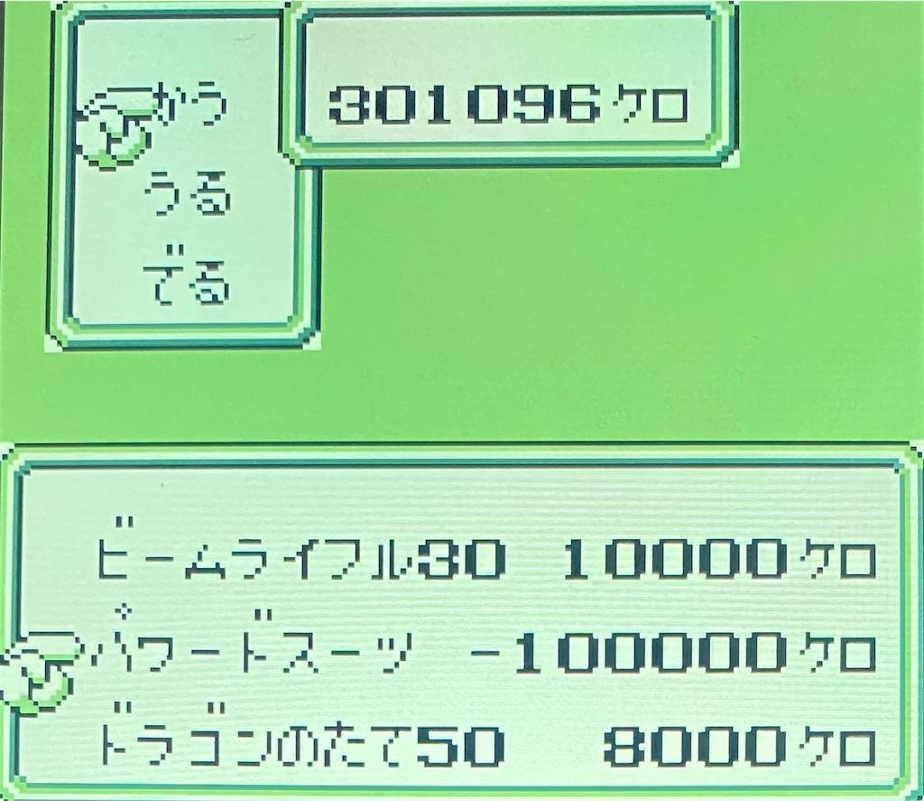 f:id:akirapuch:20210127181121j:image
