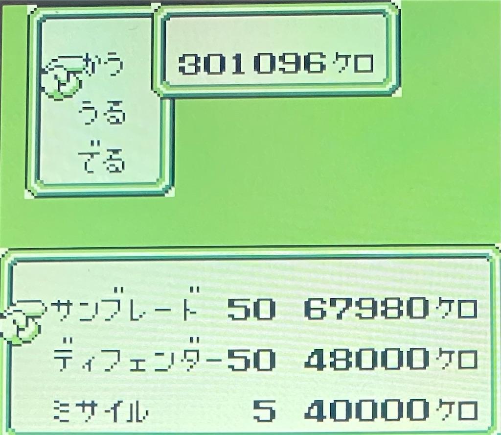 f:id:akirapuch:20210127181225j:image