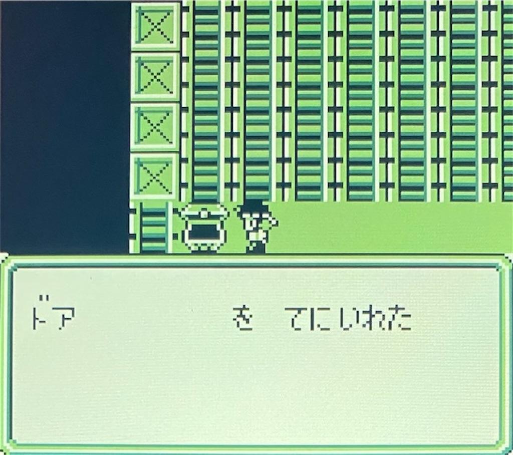 f:id:akirapuch:20210127181235j:image