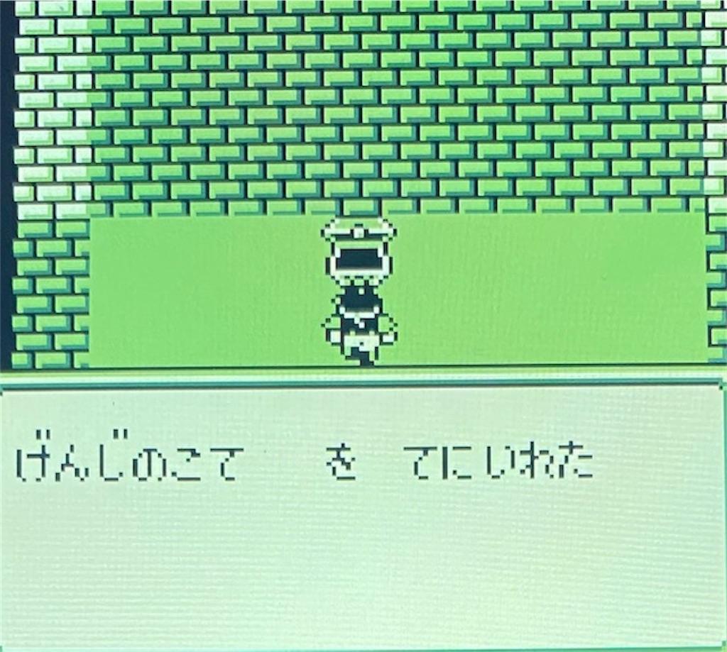 f:id:akirapuch:20210127183025j:image