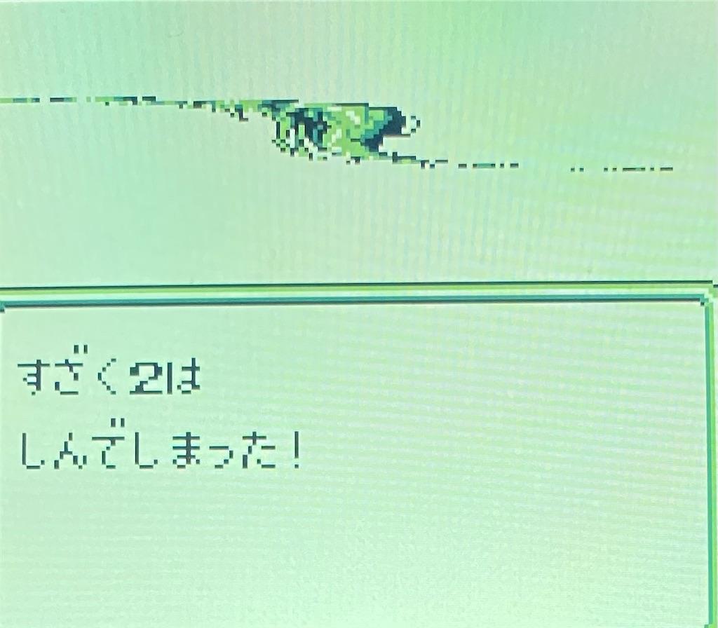 f:id:akirapuch:20210127183029j:image