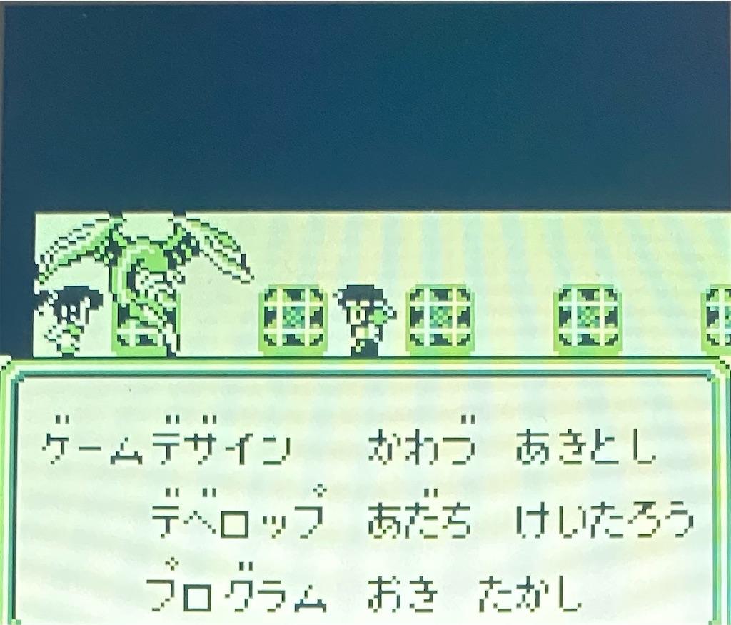 f:id:akirapuch:20210127185303j:image