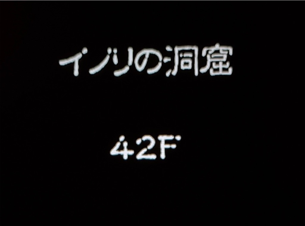 f:id:akirapuch:20210129085853j:image