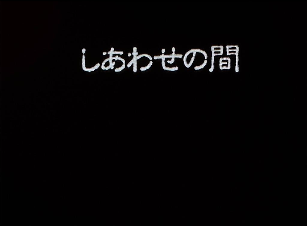f:id:akirapuch:20210129090003j:image