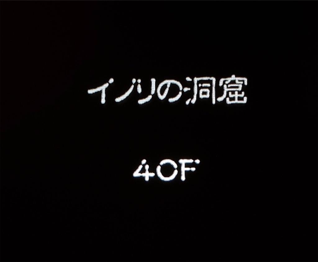 f:id:akirapuch:20210129090006j:image