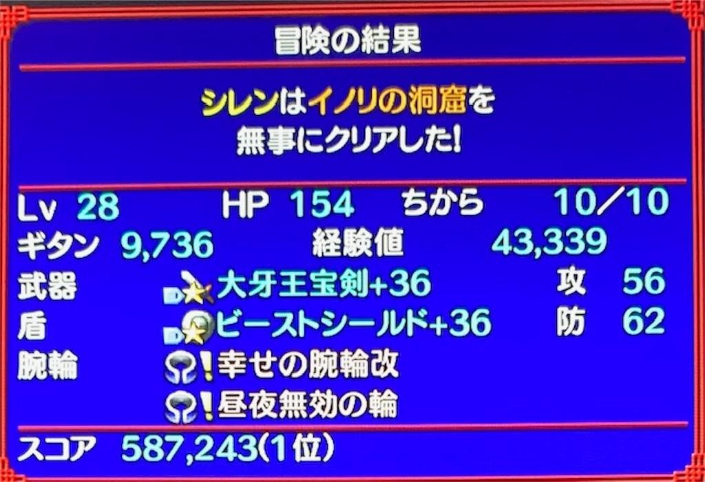 f:id:akirapuch:20210129090047j:image