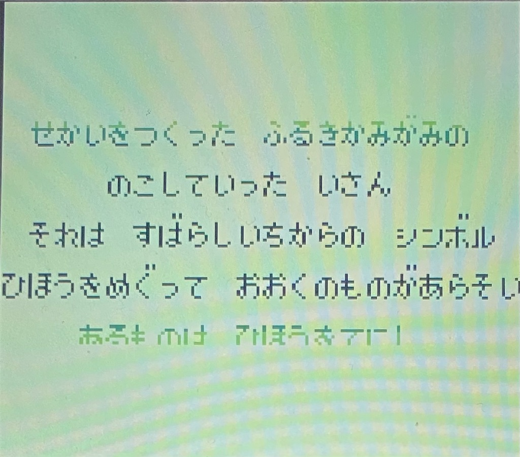 f:id:akirapuch:20210129184201j:image